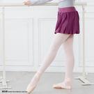 *╮寶琦華Bourdance╭*專業瑜珈韻律芭蕾☆燈籠裙【BDW17B19】