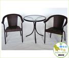 {{ 海中天休閒傢俱廣場 }}戶外休閒 塑膠藤桌椅系列 A460-G 70cm圓桌組(一桌二椅)