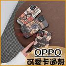 懷舊復古深色 OPPO Reno5 Pro Reno5Z Reno4 Reno2 Z 舒適防摔 個性 手機殼 保護套 有掛繩孔