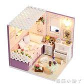 DIY小屋手工創意迷你小房子模型別墅拼裝玩具成人制作生日禮物女 蘿莉小腳丫