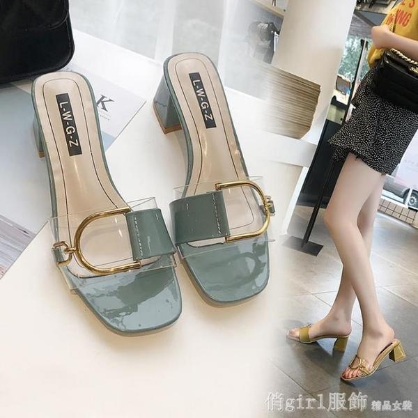 拖鞋 2021新款百搭網紅粗跟高跟鞋厚底楔形涼鞋拖鞋女外穿防滑家居法式拖鞋 開春特惠
