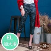 【岱妮蠶絲】樂活時尚個性七分褲(渲染條紋) EL加大