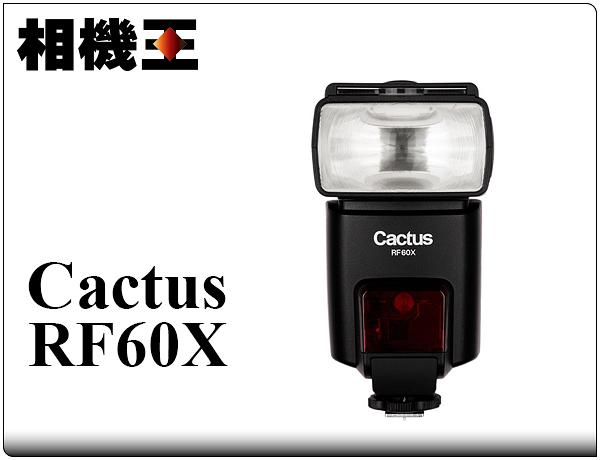 ★相機王★Cactus RF60X 無線閃光燈〔RF60 第二代〕支援HSS高速同步