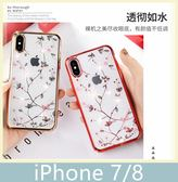 iPhone 7/8 (4.7吋) 繁花系列 手機殼 輕薄 PC電鍍 3D鐳雕 鑲鑽 加高保護鏡頭 透背 手機套 保護殼