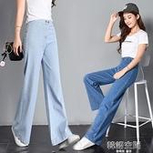 復古簡約直筒大寬管褲超長牛仔褲寬鬆高腰水洗淺藍色拼接長褲女潮
