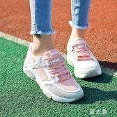 運動鞋中大尺碼2018夏季新款女韓版ulzzang透氣原宿鞋子百搭跑步鞋 KB7646 【野之旅】