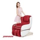 喬山JOHNSON|小漾沙發/按摩椅︱A...