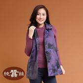 【岱妮蠶絲】羅紋高領長袖上衣(紫色)