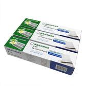 【3盒6支】國際牌 Panasonic  KX-FA54E / KX-FA92 轉寫帶