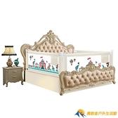 床圍欄護欄寶寶防摔防護欄嬰兒童大床邊欄桿2米1.8擋板床圍【勇敢者戶外】