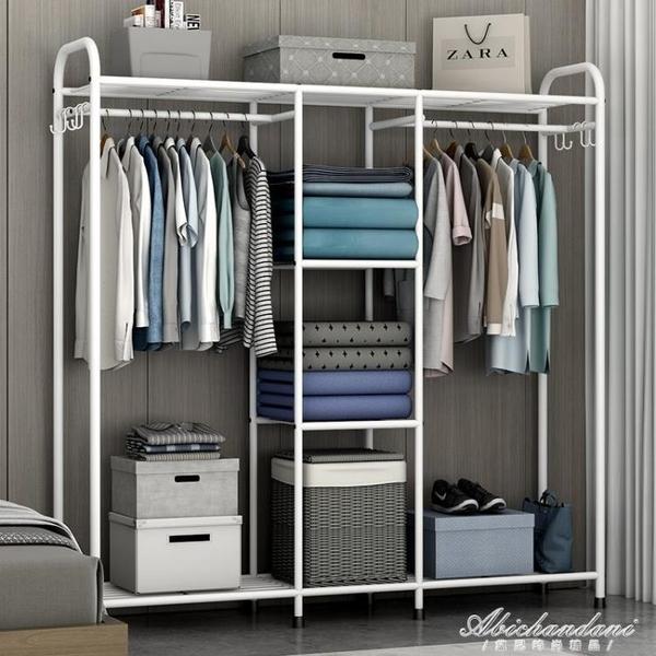衣櫃家用臥室掛衣服架開放式簡易衣櫃出租房現代簡約大容量收納櫃 黛尼時尚精品
