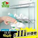 家而適日式三層 衛浴置物架 廚房收納