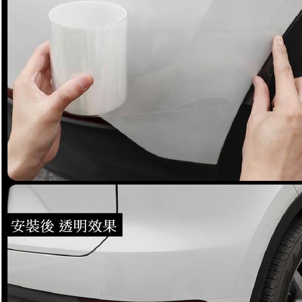 透明 隱形膠條 保護條 車門防刮 車門踏板防刮 保險桿貼 適用於 toyota honda mazda ford 三菱 現代
