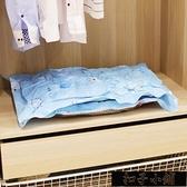 加厚真空壓縮袋4特大4中套裝棉被衣服打包11-13【年終盛惠】