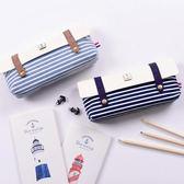創意帆布簡約文具盒學生復古海軍大容量個性文具袋【新店開張85折促銷】