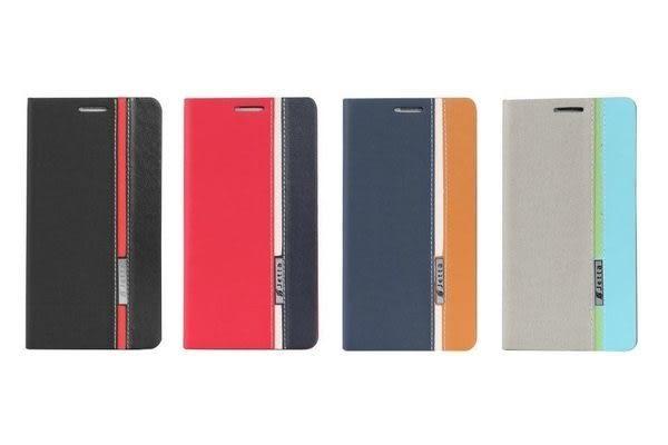 【SZ】三星 note5 note4 手機殼 5207新款三色皮套 三星 S4 S3 手機保護套