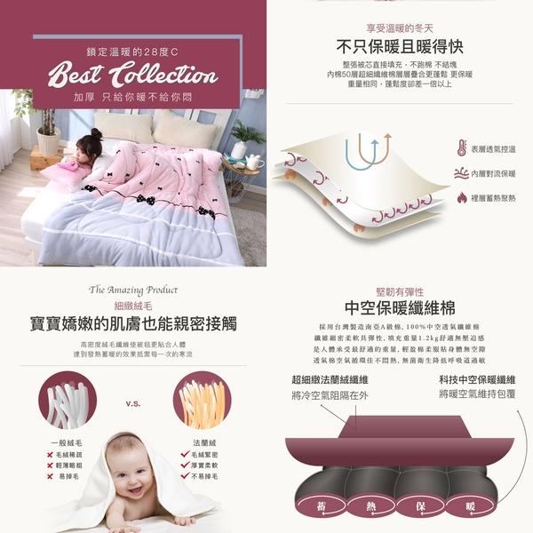 【Best寢飾】雙面激厚法蘭絨暖暖被 極致灰 台灣製 150x200cm 重2.3kg 毯被 毯子 被子 棉被 法萊絨
