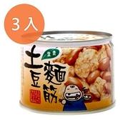 青葉 土豆麵筋 170g (3入)/組【康鄰超市】