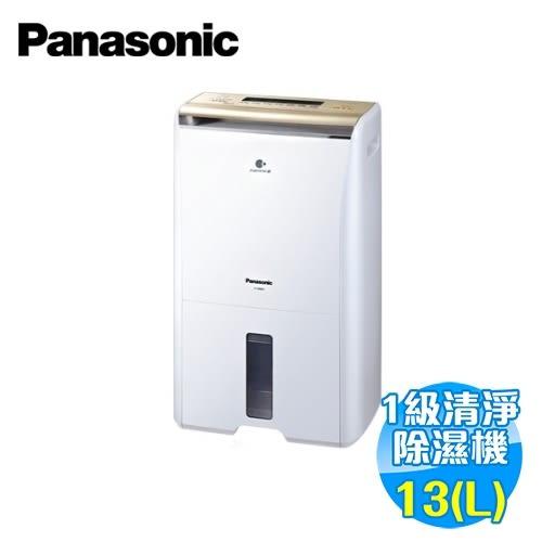 國際 Panasonic 13公升清淨型乾衣除濕機 F-Y26EH