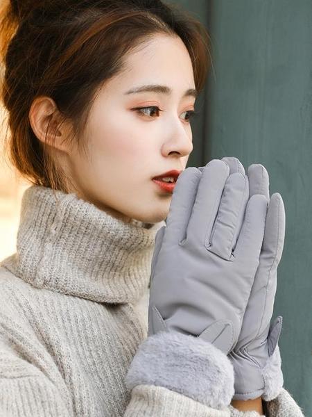 手套女冬可愛學生