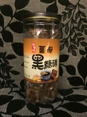 ☆Beautyco99☆原有味 薑母黑糖磚 450g±5% (冬天限定熱賣商品)
