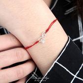 紅線手繩 無限愛純銀NPEA39
