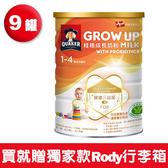 《好康加碼送》桂格三益菌成長奶粉1500Gx9【愛買】