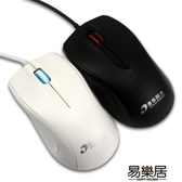 USB靜音有線鼠標無聲臺式電腦筆記本滑鼠