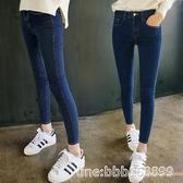窄管裤 韓國夏季鉛筆褲高腰八分褲小腳褲修身緊身彈力牛仔褲女九分褲學生 瑪麗蘇