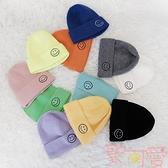 嬰兒帽子秋冬男女寶寶套頭帽兒童針織保暖護耳帽【聚可愛】