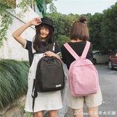 森繫ins超火校園雙肩包男女大學生旅行包中學生百搭學院風書包潮  艾美時尚衣櫥