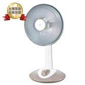 【風騰】台灣製  可伸縮可擺頭 12吋鹵素燈電暖器 FT-535T