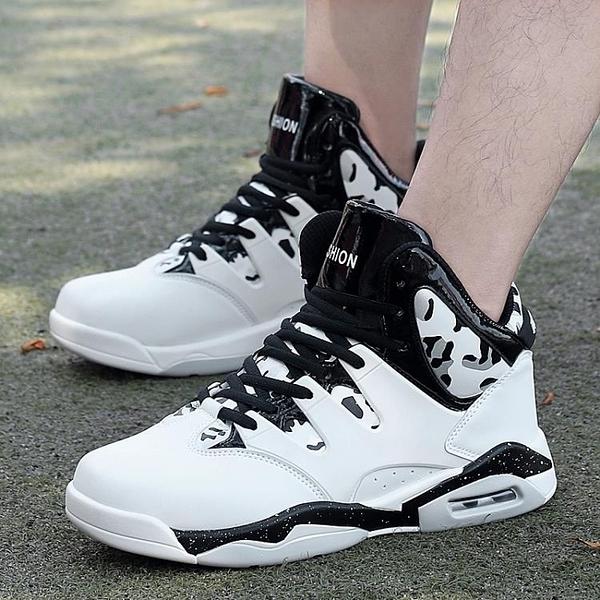 秋季高筒白水泥地籃球鞋男士中學生運動鞋透氣 ☸mousika