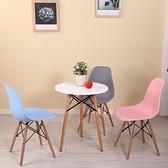 洽談桌北歐實木洽談接待桌椅組合現代簡約創意休閒小圓桌咖啡奶茶店椅子 艾家 LX