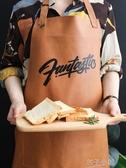 川島屋防水防油皮革圍裙家用廚房女時尚可愛北歐創意工作做飯圍裙 扣子小鋪