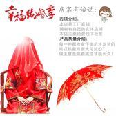 紅色傘 紅雨傘結婚傘 新娘傘 出嫁紅傘 婚慶傘 降價兩天