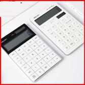 計算機 計算器辦公時尚女計算機器小型便攜小號記算機可愛考試會計專用大計算機【全館免運】