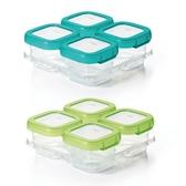 美國 OXO tot 食物冷凍儲存盒 離乳冷藏 冷凍 副食品分裝盒 120ml