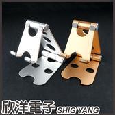 Aluminum Phone Stand 鋁合金摺疊支架 (AG-CJ14-1) 手機/平板通用
