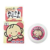 日本TO-PLAN嬰幼兒童保濕護膚霜30ml