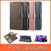 realme 8 5G 小牛紋翻蓋 手機皮套 手機殼 翻蓋 插卡 支架 磁扣