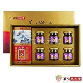 華陀扶元堂 養生御禮B 乙盒(高麗蔘茶包+冰糖燕窩)