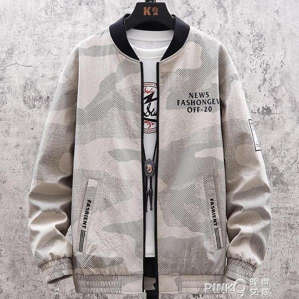 男士外套2020年春秋季新款潮流韓版棒球上衣服男裝迷彩男生薄夾克 pinkQ 時尚女裝