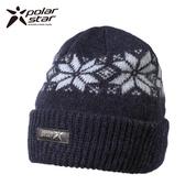 Polarstar 反摺橫條羊毛保暖帽 P13606『深藍』