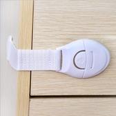 3M膠兒童安全鎖 兒童安全扣 防護鎖 櫥櫃 多功能安全鎖 居家安全 寶寶【K000301】