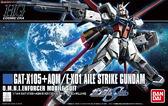 鋼彈模型 HGCE 1/144 翔翼型攻擊鋼彈 SEED TOYeGO 玩具e哥