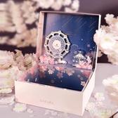 ins風禮物盒子精美韓版簡約大長方形禮物盒禮品盒包裝盒生日禮盒 qf33921【夢幻家居】