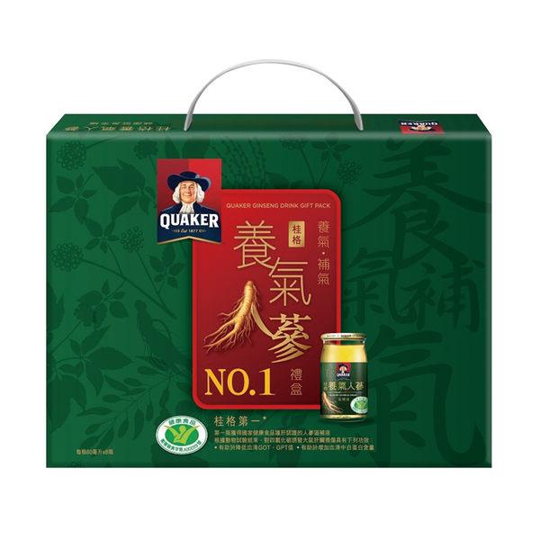 桂格 養氣人蔘滋補液禮盒60ml*8入 大樹