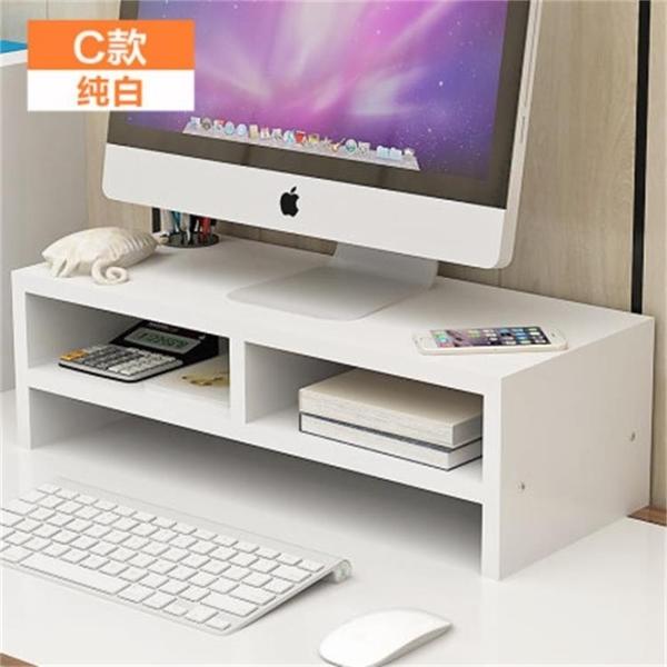 B款雙層C款 電腦螢屏增高架螢幕增高架底座鍵盤整理收納置物架