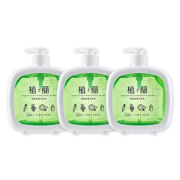 【南紡購物中心】《台塑生醫》植簡 蔬果食器洗淨液300g*3入